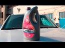 Антикризис Переходим на масло Лукойл - видео с YouTube-канала AcademeG