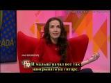 Наталия Орейро в передаче