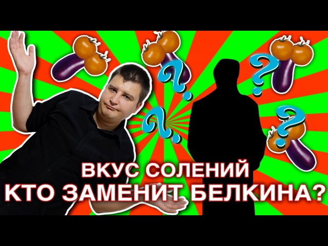 Гастроном Пушкинский: обжиралово и личные обиды