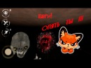Прохождение игры Eyes The Horror Game 4. Бегаем от Чарли в больнице.