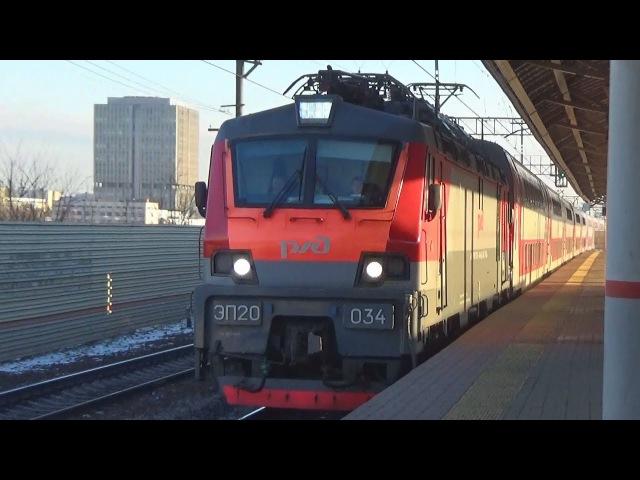 Электровоз ЭП20-034 со скорым двухэтажным поездом №737 Воронеж - Москва