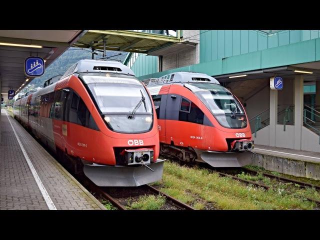 Züge Bregenz ● 22.07.2017