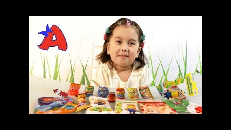 Сладости /открываем пробуем конфеты разные Видео для детей