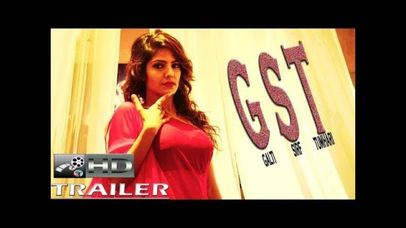 Galti Sirf Tumhari-Official Trailer[HD] 2018-Coming soon