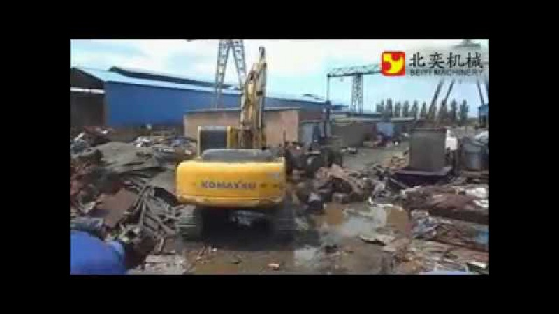 Chinese Factory Price Hydraulic Grapple Log Grab