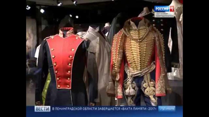 В хранилище Эрмитажа открылась выставка костюмов, которые носили первые лица Российской Империи
