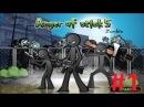 Гнев палки 5 Anger of Stick 5 action Лучшая экшен игра стикман 1