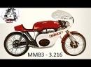 Мотоцикл Минск ММВЗ 3.216 часть 1 - Обзор и полная разборка