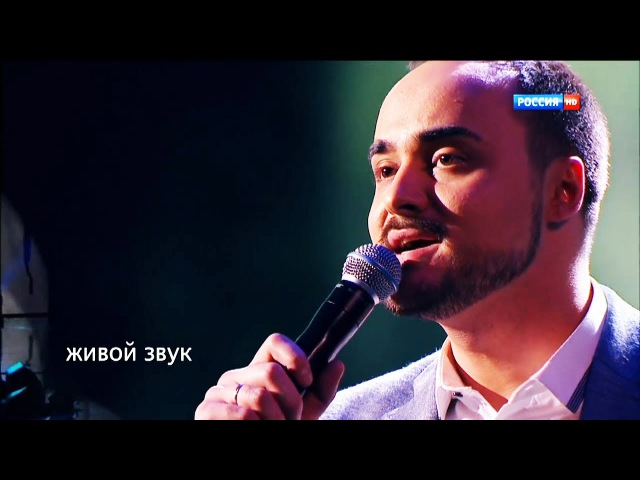 ВОТ ЭТО ГОЛОС Николай Тимохин БРАВО