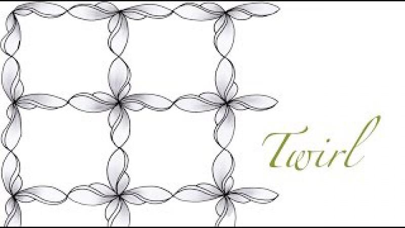 УЗОР тангл - Twirl