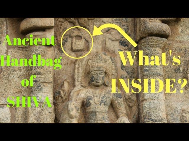 Таинственная сумка Шивы - древняя батарея?