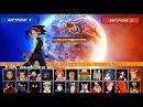 Герои FoxKids/Jetix 2018 Character select Выбор персонажа