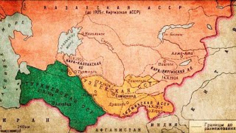 Казахстан(1936) - это бывшая КазаКская АССР(1925) и Киргизская АССР (1920). Только факты
