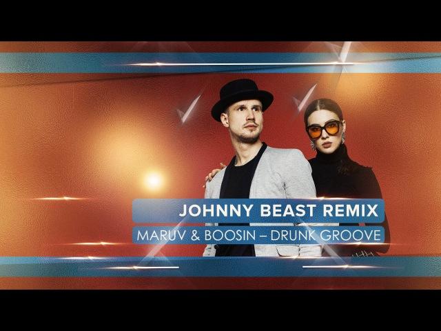 MARUV Boosin - Drunk Groove (Johnny Beast Remix)