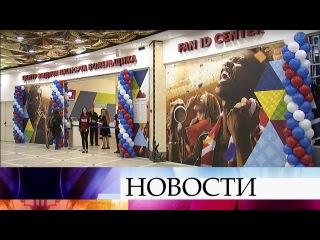 В полдень по московскому времени возобновится продажа билетов на Чемпионат мира по футболу.