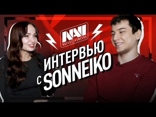 SoNNeikO about NAVI, difficulties and personal life [RU/EN]