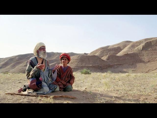 Bab'Aziz - Levon Minassian (2005)