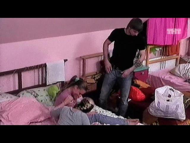 ДОМ-2 Город любви 1382 день Вечерний эфир (21.02.2008)