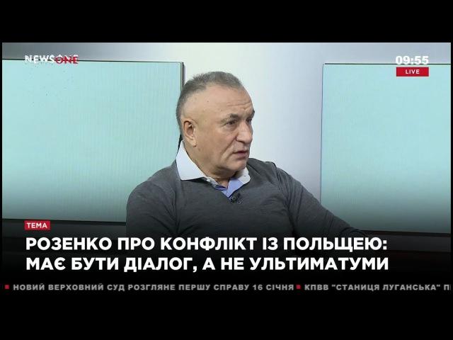 Гавриш следствие затягивается, потому что никто не хочет слышать, что может сказать Янукович 10.01