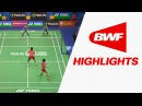 Yonex Sunrise Hong Kong Open 2017 Badminton F Highlights