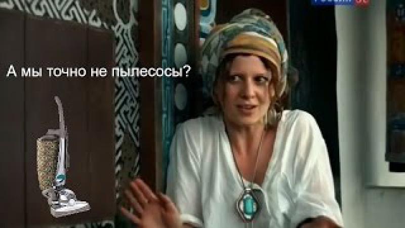 Мы не пылесосы (из к.ф. Спасение, Иван Вырыпаев, 2015)