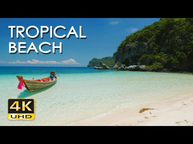 4K Tropical Beach - Relaxing Sea/ Ocean Wave Sounds Ultra HD Nature Video - Meditate/ Yoga/ Sleep