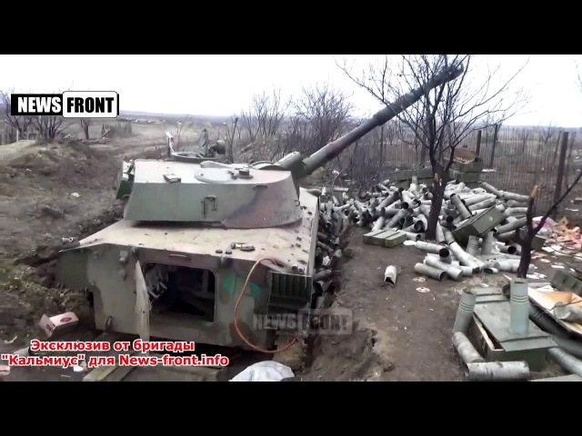 Запрещенные иголчатые и осколочно фугасные снаряды отжали в Укропов