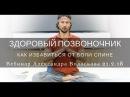 Открытый интернет семинар вебинар Александра Волоскова Среда 21 февраля в 19 30 мск