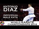 BRONZE. Antonio Diaz. Kata Anan Dai. 2016 World Karate Championships