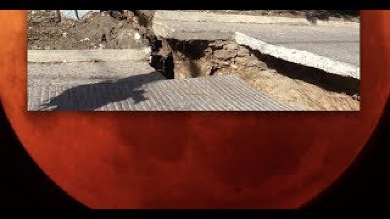 Earth extremes before/during/after Super Moon| Extreme weather and crack in the earth opens!
