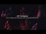 2H Company live @ Джао Да, Москва, 06.10.2005 FullUnCut