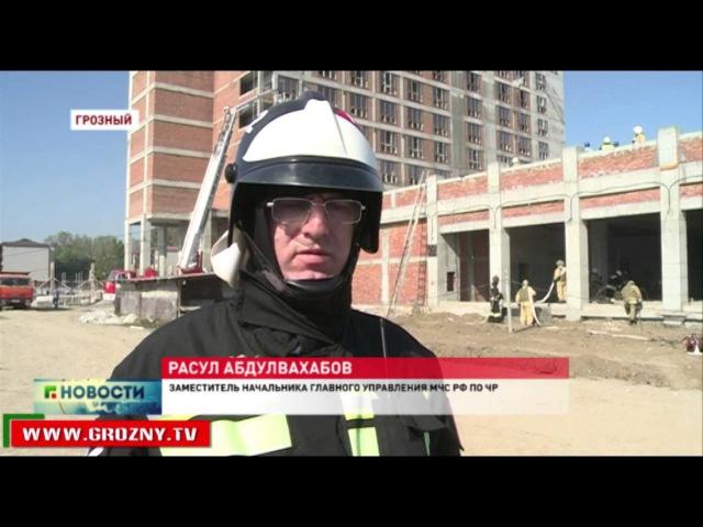 В Грозном прошли учения сотрудников МЧС