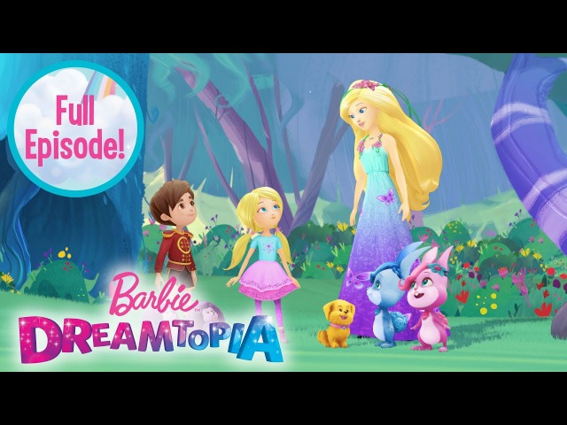 The Wispy Forest Hairathalon | Barbie Dreamtopia: The Series | Episode 10