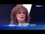 Андрей Малахов. Прямой эфир. (Эфир 16.11.2017) HD 1080р Александр Малинин отказывается от умирающего отца