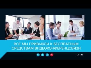 Cisco Next Generation Meetings