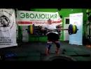 Иван Макаров (Грузия), ось Аполлона - 185 кг💪 турнир памяти Ирины Ширяевой 💪