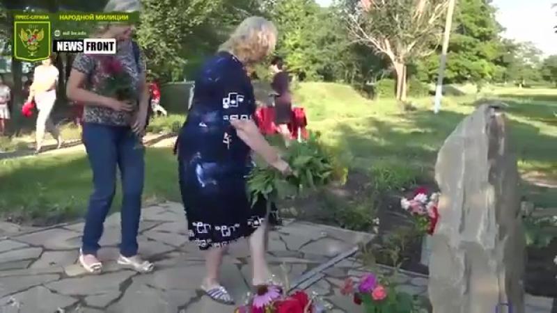 Жители поселка Фабричный 24 июля провели акцию памяти по погибшим односельчанам от рук освободителей из ВСУ