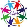 Совет детских инициатив (СДИ) г. Кандалакша