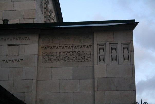 Фрагмент лепнины Государственного банка
