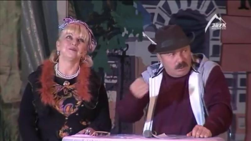 Артур и Фатима Кидакоевы - Сваты.mp4