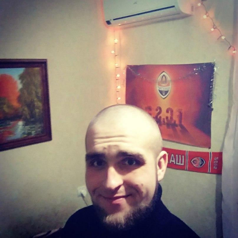 Сергей Кулина | Донецк