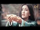 [31/81] Легенда о Ми Юэ / The Legend of Miyue