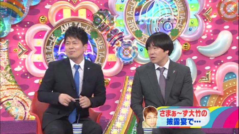 Ame ta-lk! (2012.02.16) ガヤ芸人II@