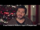 Patrick Fiori_Joyeux Noel