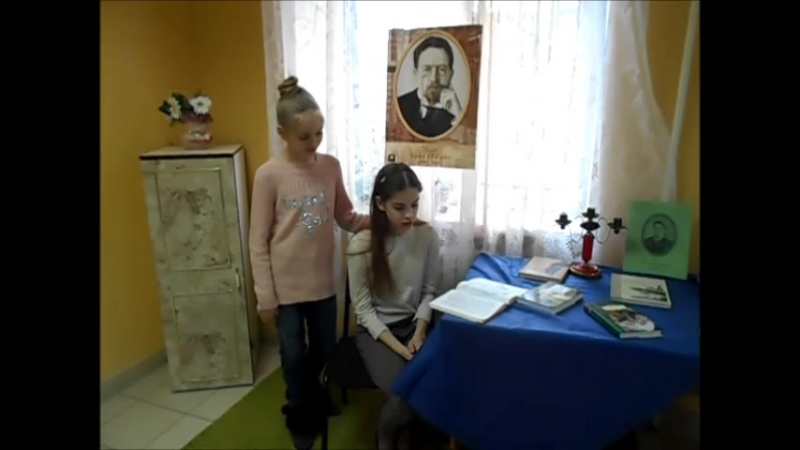 Чеховские чтения в БИЦ имени И.С.Тургенева