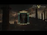 КГ играет: Civilization V