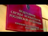 9 Андрей Злоказов. Звонок в УФСБ и предьявление им ст 64 УК РСФСР измена Родине!!!
