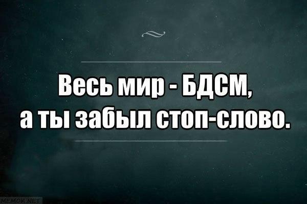 Фото 170749218