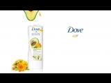 Лосьон для тела Dove с маслом авокадо и экстрактом календулы