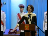 Оксана Фадина поклялась честно и добросовестно исполнять обязанности мэра